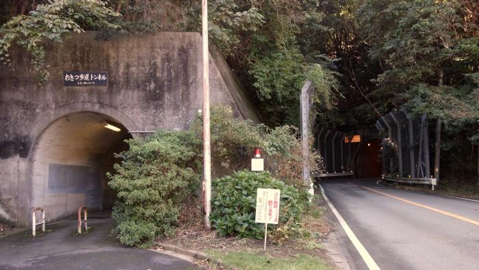 Tunnel für Autos und Fussgänger