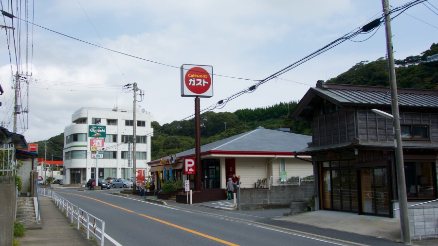 Cafe in Katsuura