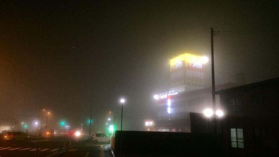 Schäppchenmarkt im Nebel