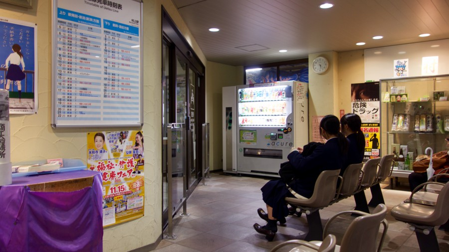 Warteraum in Murakami